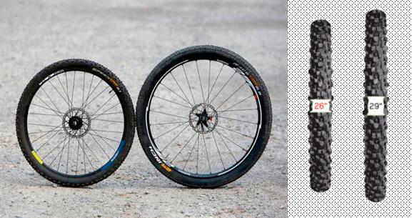 26 или 29 дюймов велосипед