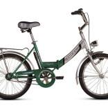 детский подростковый велосипед ardis fold 20