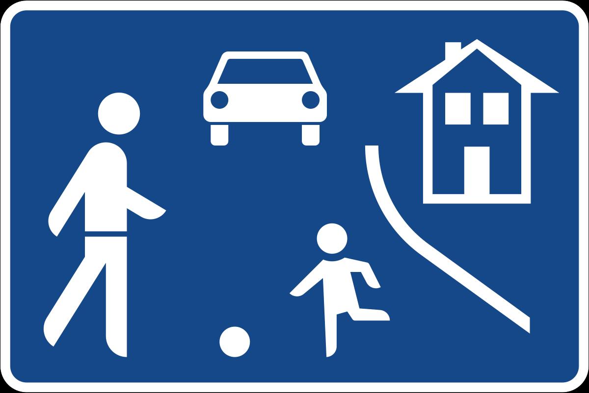 Пешеход, автомобиль, ребенок с мячом и дом